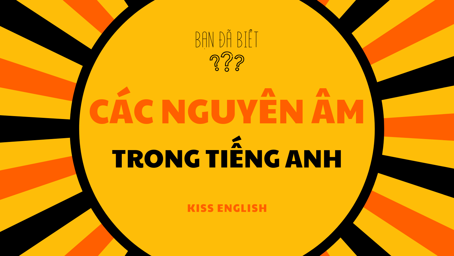 Các nguyên âm trong tiếng Anh